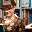 Student reads — Stock Photo #4821426