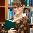 Stock Photo: Student reads