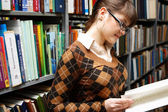Student learning — Stock Photo
