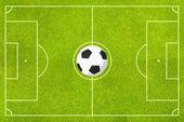футбольных дворе — Стоковое фото