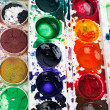 Royalty-Free Stock Photo: Water color paints