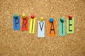 частные — Стоковое фото