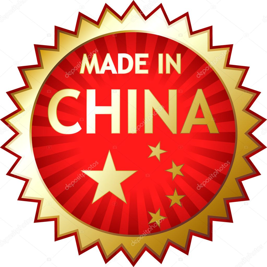 made in china Step by step instructions on how to detect fake: coach purses.