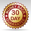 30 days money back guarantee label — Stock Vector
