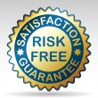 Risk-free guarantee label. - Stockvectorbeeld
