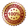 Guarantee label, vector EPS version 8 — Stock Vector