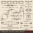Stock Vector: Calligraphic design elements