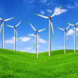 Eco energy — Stock Photo #3944230