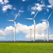 Stock Photo: Power generating windmills