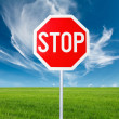 Stock Photo: Roadside red stop sign in outdoor