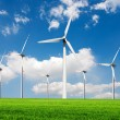 Stock Photo: Wind turbines generating electricity