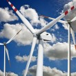 Stock Photo: Wind power in sky