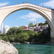 Mostar with famous bridge — Foto Stock #3998925