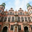 Great armory in Gdansk, Poland - Stock Photo