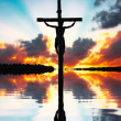 Crucifixion of Jesus Christ — Stock Photo