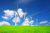 Wind Power Generators — Stock Photo