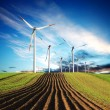 Global Eco Power — Stockfoto