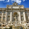 Trevi Fountain in Rome - Stock Photo