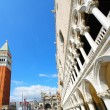 Piazza San Marco — Stock Photo #5123605