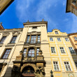 Architecture in Prague — Foto de Stock