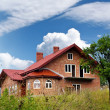 Stock Photo: New residential house