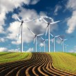 Windmills - Stock Photo