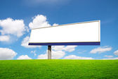 Big billboard — Stock Photo