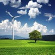 Stock Photo: Wind Generator