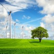 Wind of change, turbines — Stock Photo