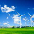 Energy and ecology — Stock Photo