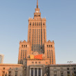 Royalty-Free Stock Photo: Palace of Culture in Warsaw