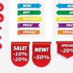 rogu wstążki na sprzedaż — Wektor stockowy