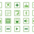 20 Vector Icons — Stock Vector