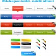 Web designers toolkit - metallic edition 2 — Vettoriali Stock