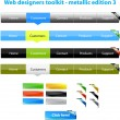 Stock Vector: Web designers toolkit - metallic edition 3