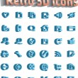 Retro 3D icons — Stock Vector #4062979