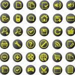 Universal icons — Stock Vector
