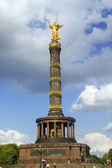 Victory column in Berlin landmark — Stock Photo