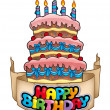 Happy birthday theme with tall cake — Foto Stock