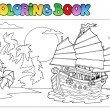 Coloring book with Chinese ship — 图库矢量图片