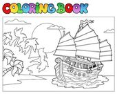 Coloring book with Chinese ship — Stock Vector