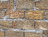 Abstract stone wall background, material texture closeup — Stock Photo