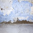 Old cracked wall for background. - Zdjęcie stockowe