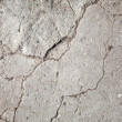 Old cracked wall for background. - Stock Photo