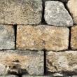 Old brick wall for background. — Stock Photo