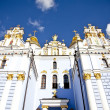 Beautiful St. Andrew's Cathedral in Kiev history taken in Ukrain — Stock Photo #4338286