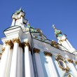 Beautiful St. Andrew&#039;s Cathedral in Kiev history taken in Ukrain - 
