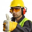 worker — Stock Photo #4416652