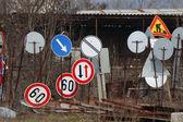 Traffic signs — Стоковое фото