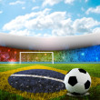 Brasilian Soccer — Stock Photo